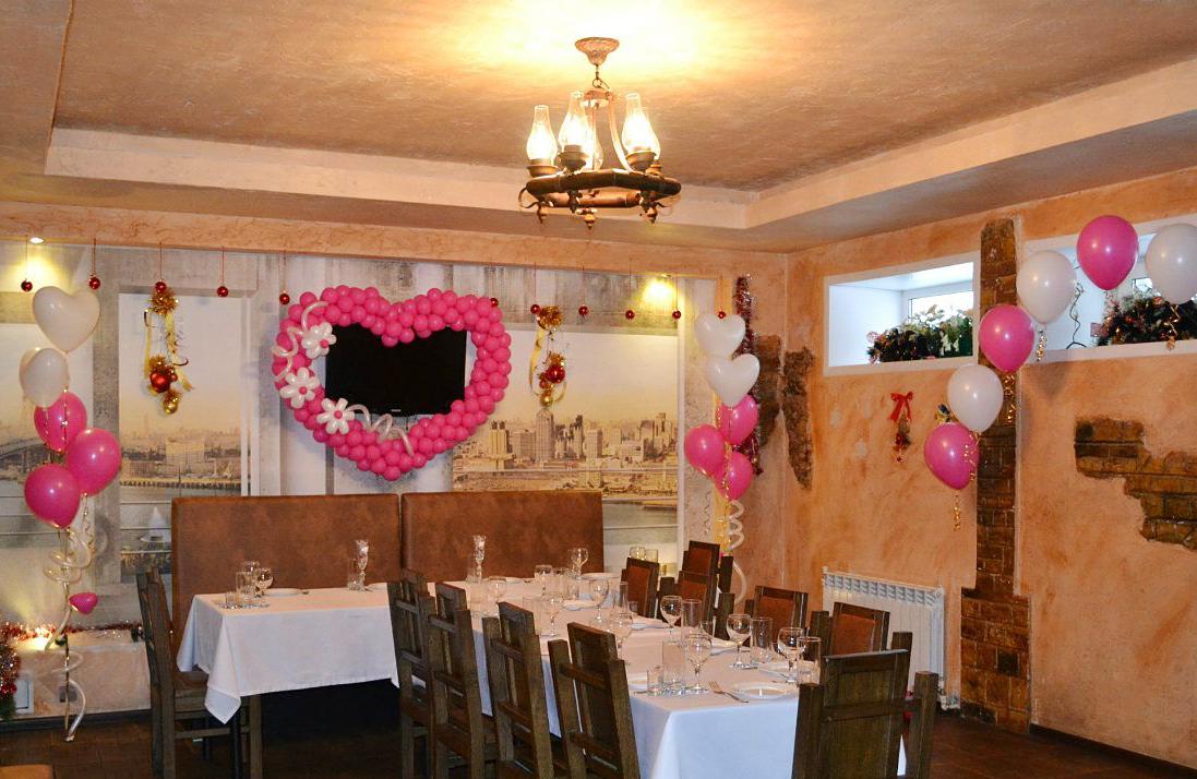 Свадебный малый зал